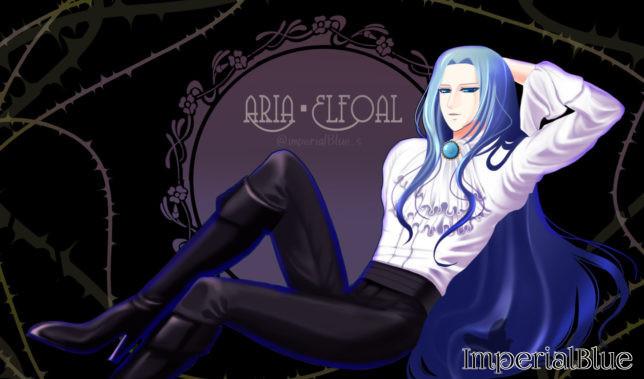 Aria@BlueQuarter